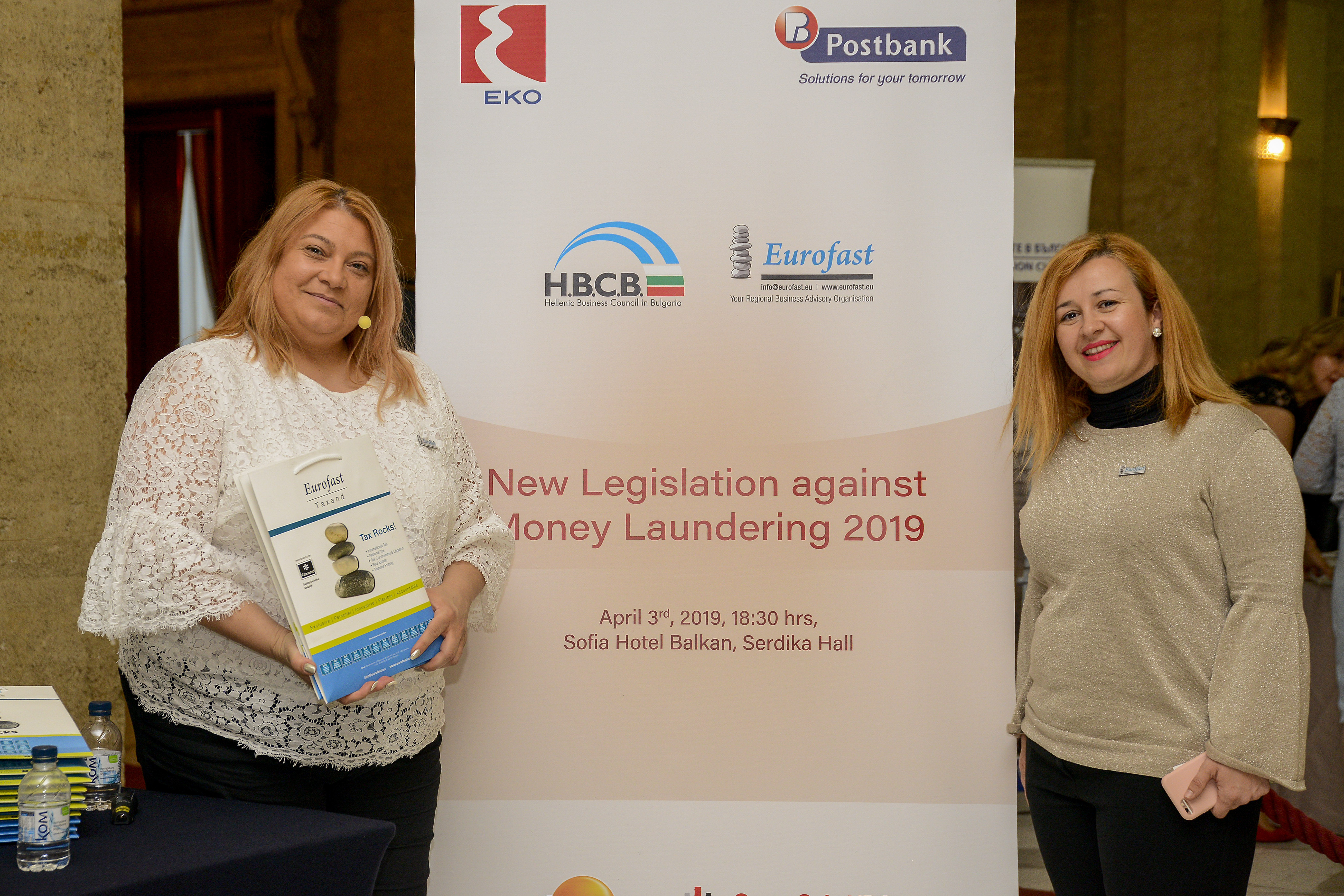 New Requirements against Money Laundering 2019