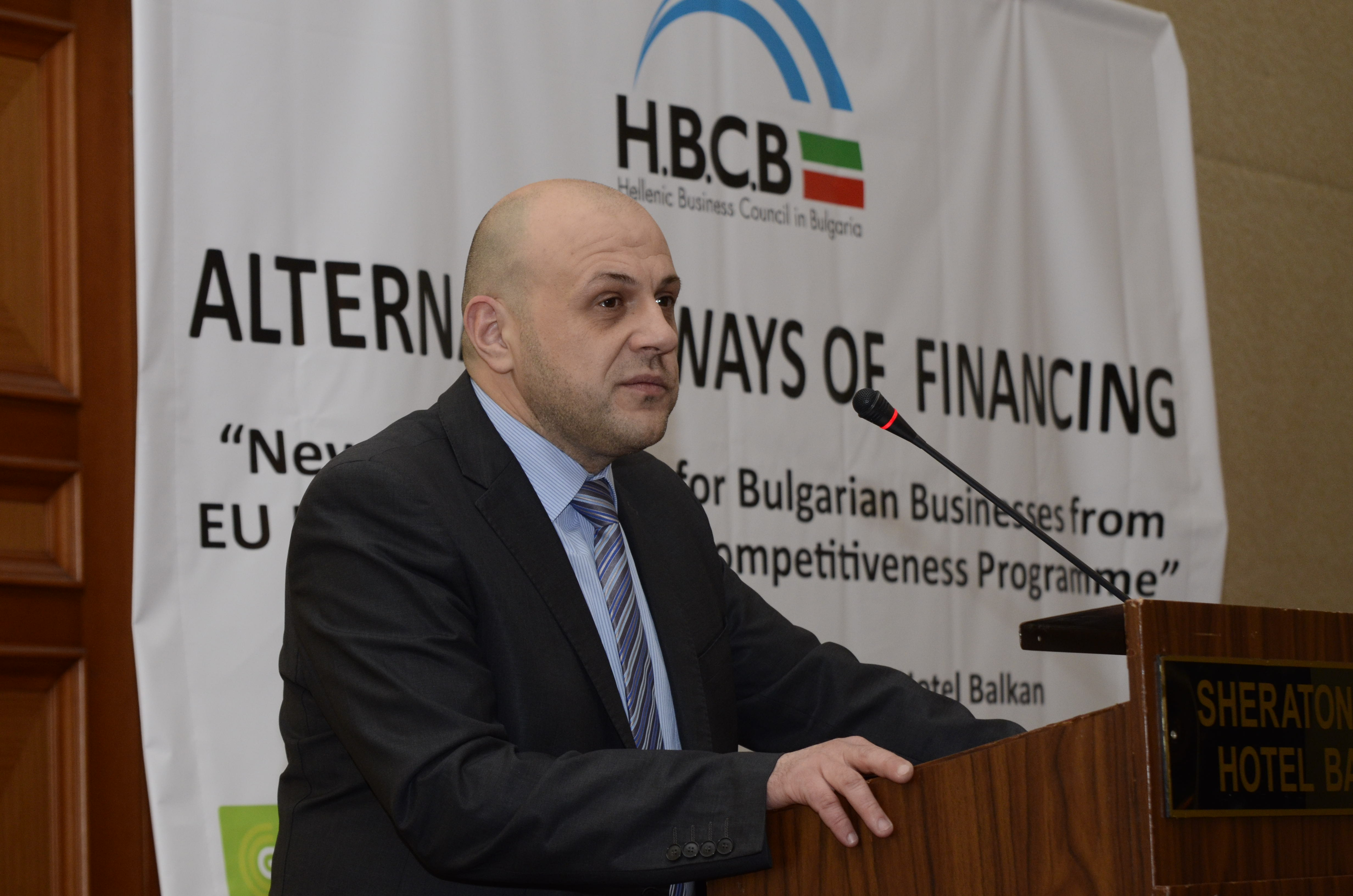 HBCB Information Workshop on Alternative ways of Financing through the Competitiveness Programme
