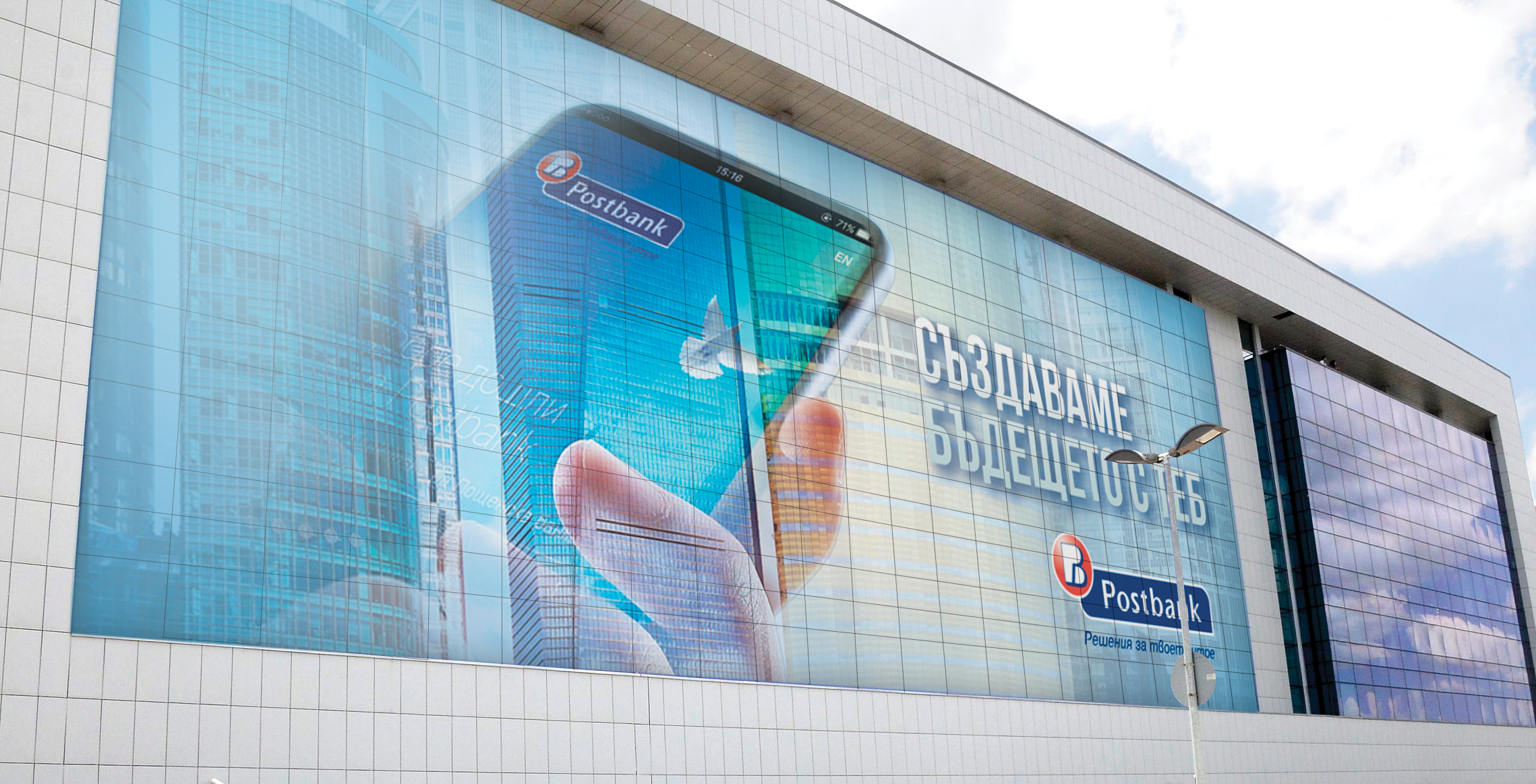 Postbank signs an agreement with the Bulgarian Development Bank to join the portfolio guarantee programme in support of micro, small and medium enterprises experiencing difficulties due to the Covid-19 pandemic