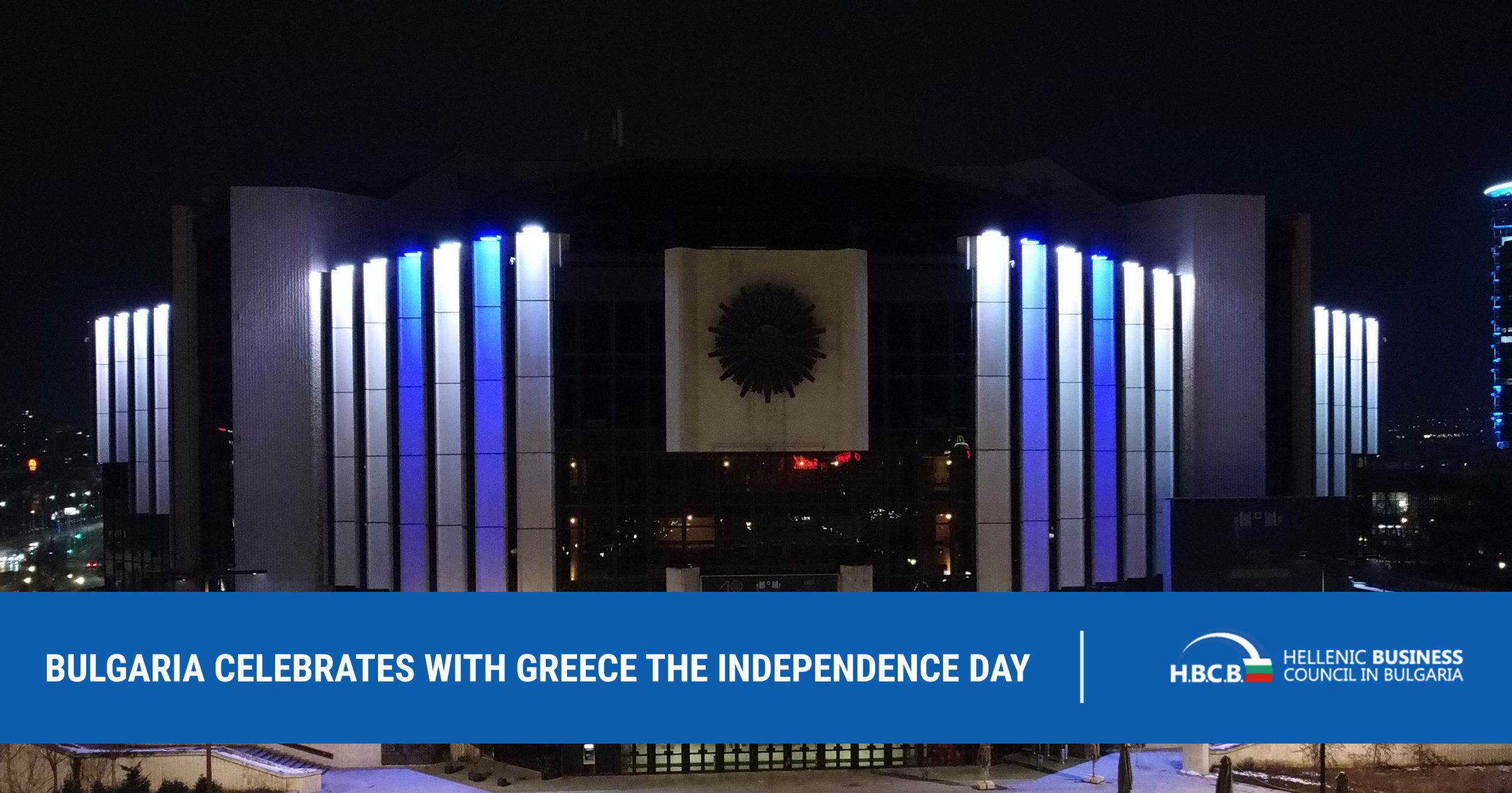 Bulgaria celebrates with Greece the Independence day